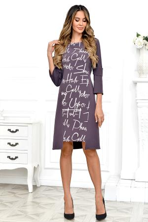Платье 524-20